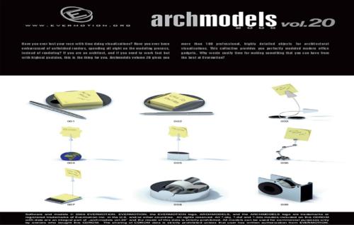 دانلود رایگان آرک مدل ولوم ARCHMODELS VOL.20