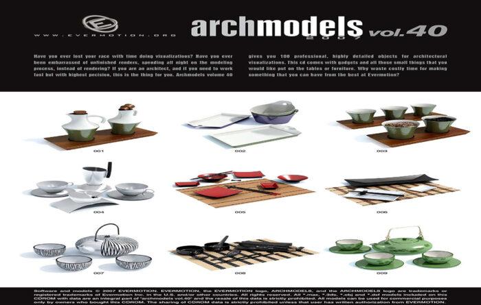 دانلود آرک مدل 40 (ساعت ، گلدان ، دکوری)