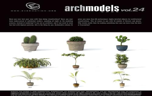 دانلود رایگان آرک مدل ولوم ARCHMODELS VOL.24