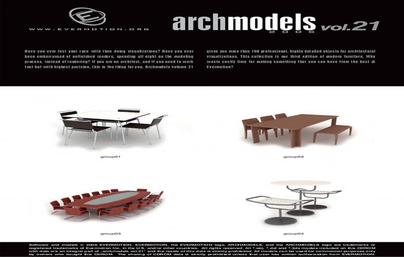 دانلود رایگان آرک مدل ولوم ARCHMODELS VOL.21