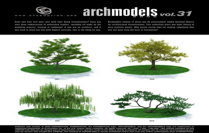 دانلود آرک مدل 3 گیاه