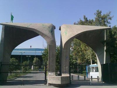 بهترین دانشگاه ها برای تحصیل معماری در ایران