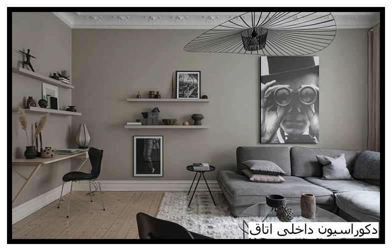 دکوراسیون لوکس داخلی اتاق