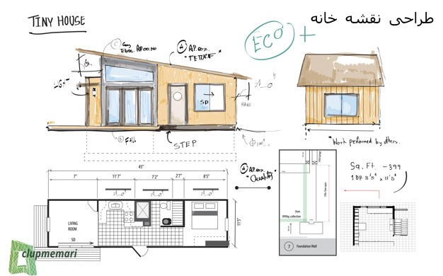 ایده طراحی پلان خانه