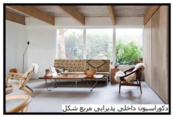 دکوراسیون داخلی تهران