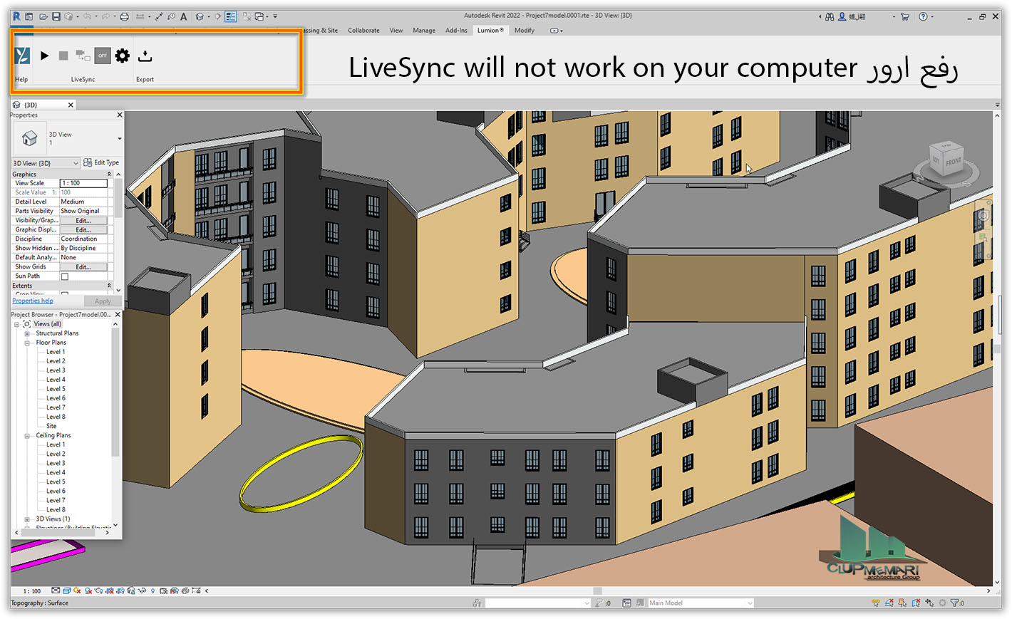 LiveSync will not work on your computer